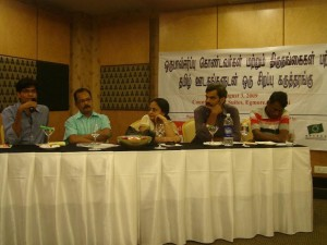 sahodari-seminar-on-lgbt-issues-3