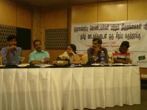 sahodari-seminar-on-lgbt-issues-3