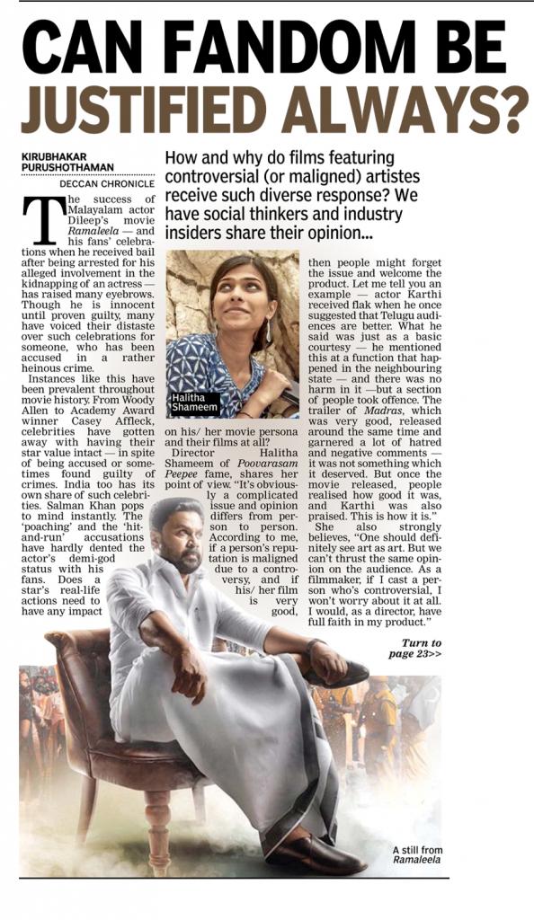 Deccan Chronicle, 7.10.17, p.no. 19