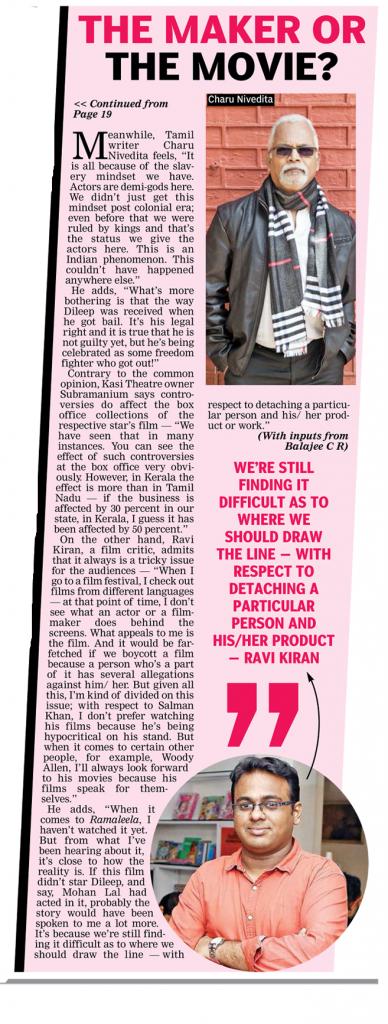 Deccan Chronicle, 7.10.17, p.no. 23