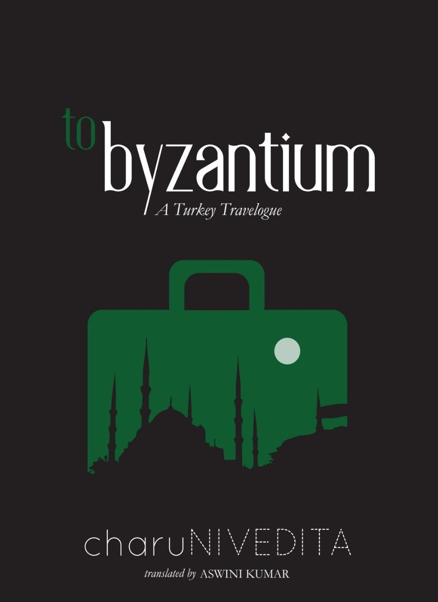 To Byzantium in Kindle